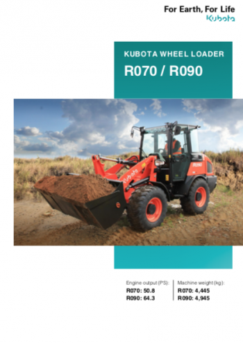Kubota R070 and R090 Wheel Loader Brochure